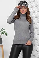 Гольф женский, свитер под горло 1847 серый