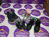 Обувь детская Lidl