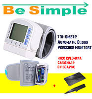 Цифровой тонометр Automatic Blood Pressure Monitort