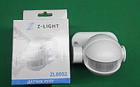 Уличный инфракрасный датчик движения 180 градусов ZL8002 IP20 белый Z-Light