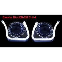 Маска для линз Baxster BA-LED-052 3' U-4 2шт