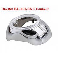 Маска для линз Baxster BA-LED-065 3' S-max-R 2шт