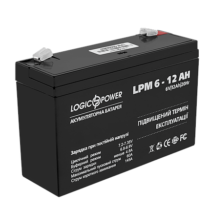 Аккумулятор AGM LogicPower LPM 6-12 AH, фото 2