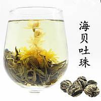 Китайский элитный чай Хай Бэй Ту Чжу (Рождение жемчужины) 500 г.