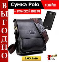 Сумка через плечо Polo videng + Подарок!!!