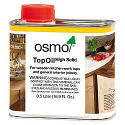Масло с твердым воском для столешниц и мебели OSMO TOPOIL