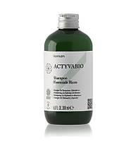 Шампунь для фарбованого та пошкодженого волосся SHAMPOO ACTYVABIO RICH ESSENTIAL Kemon, 200 мл