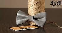 Кожаная галстук-бабочка I&M (010822)