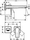 Смеситель для умывальника Hansgrohe Metropol 225 для скрытого монтажа с настенным сливом, фото 2