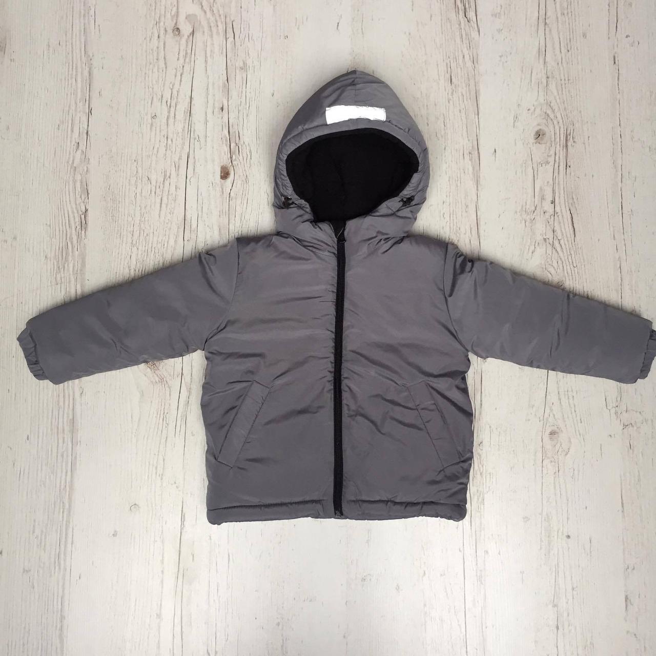 Зимова куртка сірого кольору розмір 104