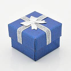 Коробочка синяя для кольца серег 741129 размер 4х4 см