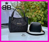 Сумка женская стильная комплект 2в1 ,городской стиль,черная с глиттером