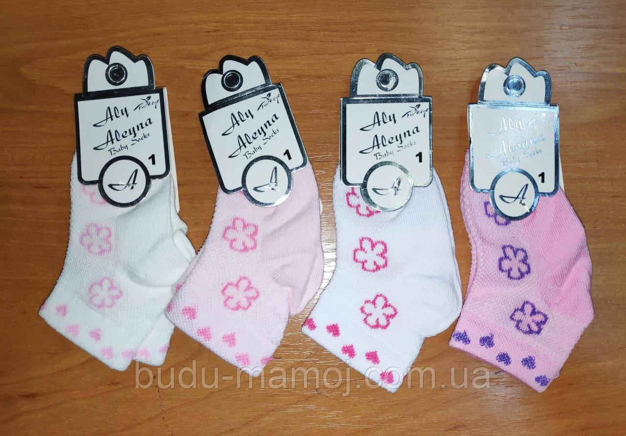 Красивые детские носочки для новорожденной девочки в роддом Турция