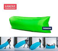 """Ламзаки надувний диван """"lamzak"""" салатовий, фото 1"""