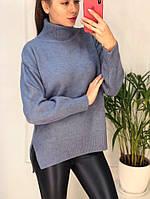 Женский свитер асимметричной длины серого цвета