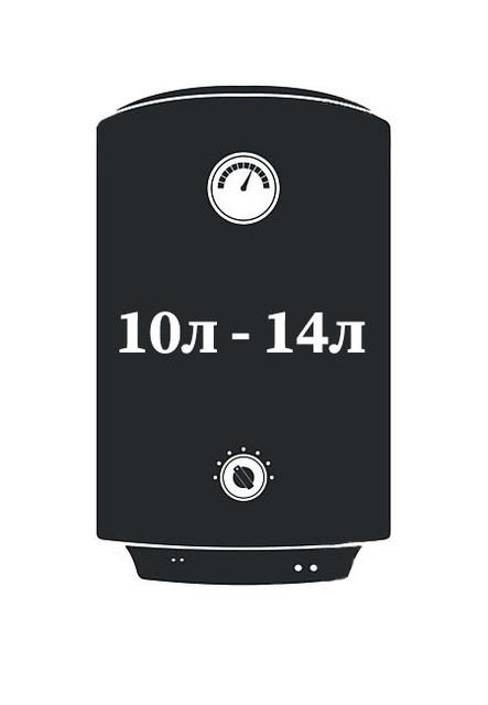 10л - 14л