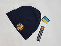 Шапка вязаная синяя ДСНС с кокардой, фото 1