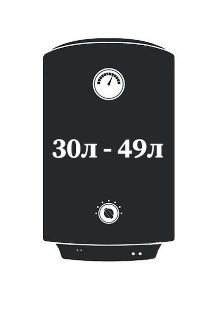 30л - 49л