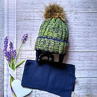 Детский зимний комплект для мальчика 3 расцветки, 50-52