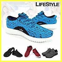 Adidas Yeezy Boost 350 - Кросовки для подростков. Качественная копия! Синие