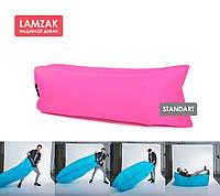 Ламзаки надувний диван стандарт України рожевий