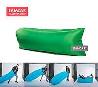 Ламзаки надувний диван стандарт України зелений