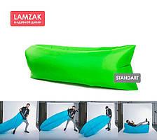 Ламзак надувной диван стандарт Украина  зеленый нео
