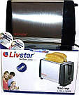 Тостер LivStar металлический корпус TyT, фото 2