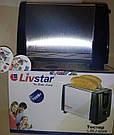 Тостер LivStar металлический корпус TyT, фото 3