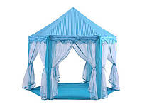 Палатка - шатер детская (ГОЛУБАЯ) арт. 6113