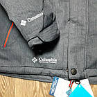 Куртка зимняя Columbia Omni-Heat горнолыжная серая, фото 2