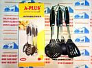 Кухонный набор A Plus из 7 предметов с антипригарным покрытием. Лопатки для кухни TyT, фото 4