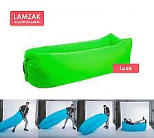 Ламзак надувной диван люкс зеленый нео