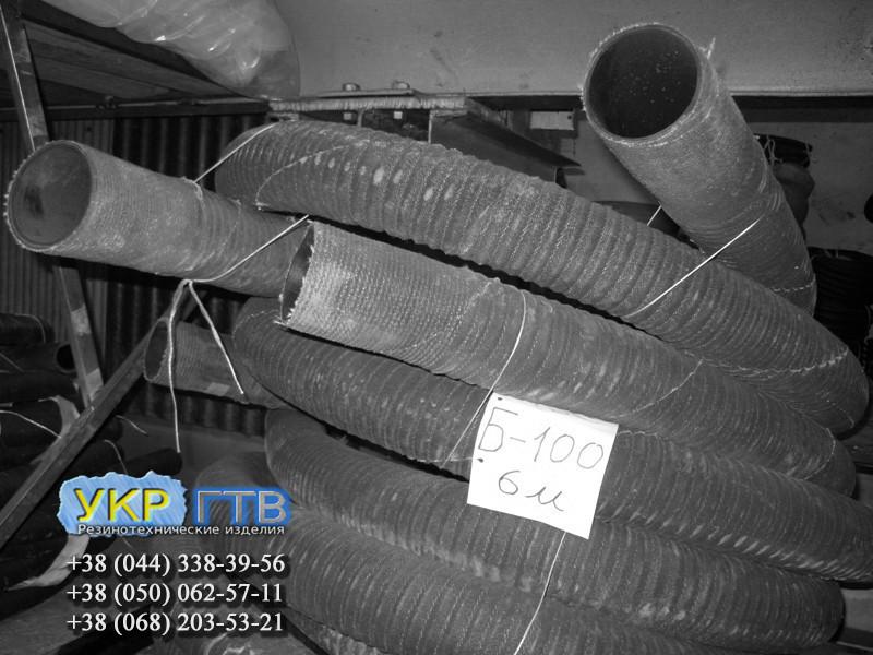 Рукав (шланг) всасывающий БЕНЗИН (МБС)  ГОСТ 5398-76 32мм