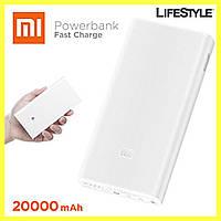 Зовнішній акумулятор Xiaomi Mi Power Bank 20000 mAh 2xUSB