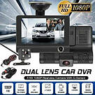 """Автомобильный видеорегистратор на 3 камеры Recorder 4 """"HD 1080P TyT, фото 2"""