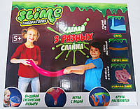 Набор Slime Лаборатория 212