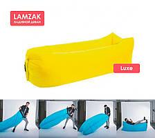 Ламзак надувной диван люкс желтый