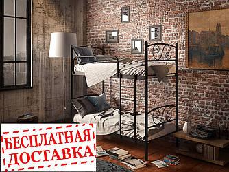 Кровать Виола 2 яруса