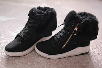 Женские ботинки сникерсы замшевые черные с опушкой 37 39