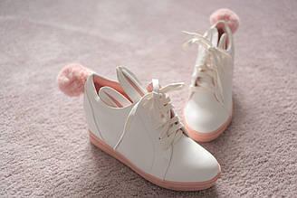 Женские белые сникерсы кроссовки на танкетке экокожа зайчики ушки розовая подошва 39-40