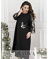 Праздничное платье свободного кроя, пайетки украшают рукава от плеча с 48 по 66 размер