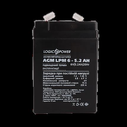 Аккумулятор AGM LogicPower LPM 6-5,2 AH, фото 2
