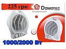Ветродуйка тепловентилятор 2000 Вт TyT, фото 4