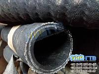 Рукав (шланг) напорно-всасывающий ВОДА (В)  ГОСТ 5398-76 125мм