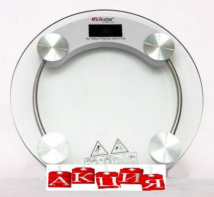 Весы напольные MATARIX круглые до 180 кг TyT