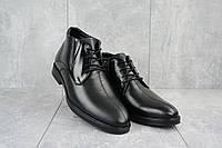 Зимние мужские ботинки из натуральной кожи на шнуровке и меху (черные)