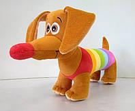 Мягкая игрушка собака Такса 14 - 37 см, фото 1