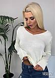 Женский вязаный джемпер (в расцветках), фото 3