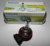 """Автомобильная галогеновая лампа """"Philips"""" (H11)(12V)(55W)"""